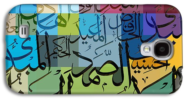 Saudia Paintings Galaxy S4 Cases - 99 Names of Allah Galaxy S4 Case by Corporate Art Task Force