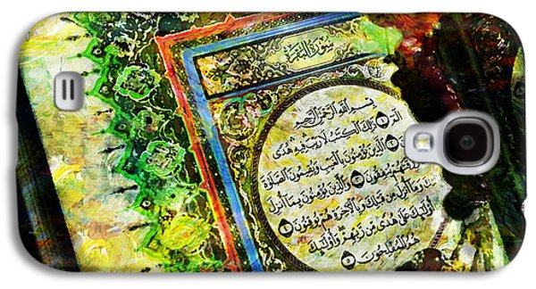 A Page From Quran Galaxy S4 Case by Catf