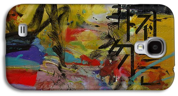 Abstract Women 016 Galaxy S4 Case by Corporate Art Task Force