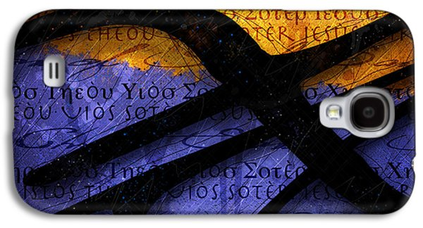Blue Abstracts Digital Art Galaxy S4 Cases - Abstracta_09 Galaxy S4 Case by Gary Bodnar