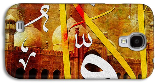 Islam Galaxy S4 Cases - Al Awwal Galaxy S4 Case by Corporate Art Task Force