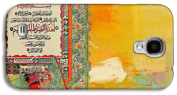 Motif Galaxy S4 Cases - Arabesque 26B Galaxy S4 Case by Shah Nawaz