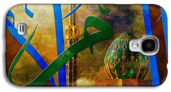 Baghdad Paintings Galaxy S4 Cases - As Salam Galaxy S4 Case by Corporate Art Task Force