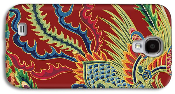Nature Study Digital Art Galaxy S4 Cases - Asian Bird-JP2142 Galaxy S4 Case by Jean Plout