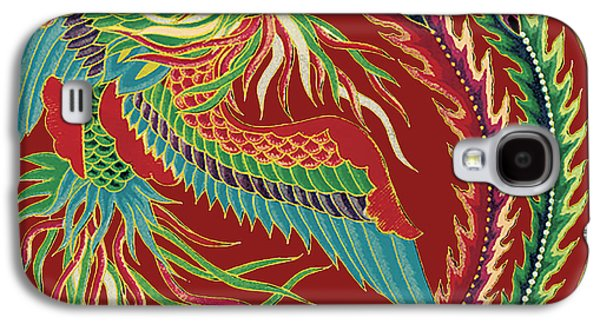 Nature Study Digital Art Galaxy S4 Cases - Asian Bird-JP2143 Galaxy S4 Case by Jean Plout