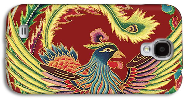 Nature Study Digital Art Galaxy S4 Cases - Asian Bird-JP2144 Galaxy S4 Case by Jean Plout