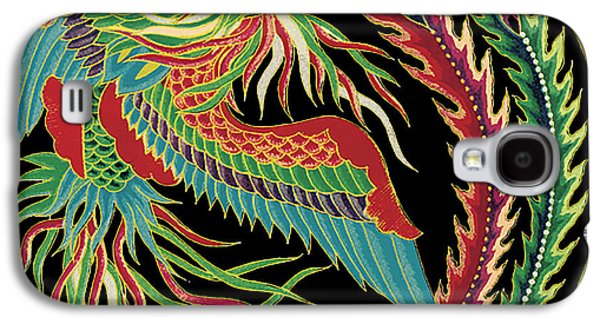 Nature Study Digital Art Galaxy S4 Cases - Asian Bird-JP2147 Galaxy S4 Case by Jean Plout