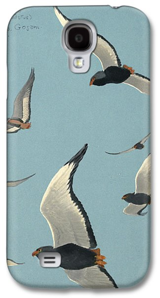 Ornithology Paintings Galaxy S4 Cases - Bateleur Eagles Galaxy S4 Case by Louis Agassiz Fuertes