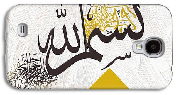 Motifs Galaxy S4 Cases - Bismillah 18D Galaxy S4 Case by Shah Nawaz
