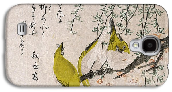Plum Drawings Galaxy S4 Cases - Branches of Plum Tree and Willow with Japanese White-Eyes Galaxy S4 Case by Kubo Shunman