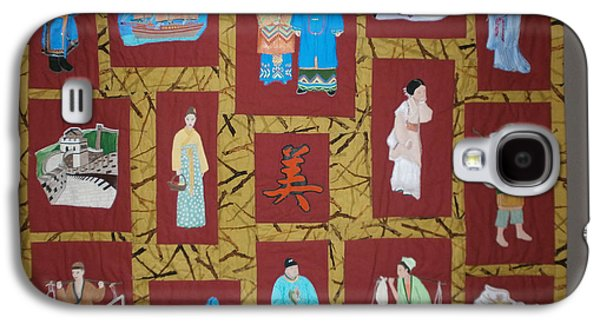 Americans Tapestries - Textiles Galaxy S4 Cases - Chinese Heritage Galaxy S4 Case by Linda Egland