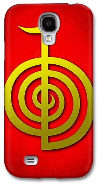Inner Self Galaxy S4 Cases - Cho Ku Rei - traditional Reiki Usui symbol Galaxy S4 Case by Cristina-Velina Ion