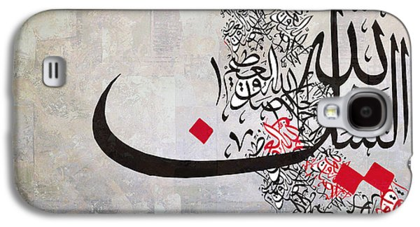 Motifs Galaxy S4 Cases - Contemporary Islamic Art 25 Galaxy S4 Case by Shah Nawaz