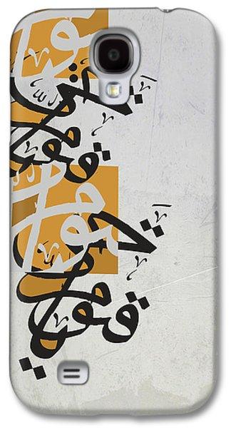 Motifs Galaxy S4 Cases - Contemporary Islamic Art 26e Galaxy S4 Case by Shah Nawaz