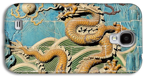 Dragon Photographs Galaxy S4 Cases - Detail of The Nine Dragon Wall - Beihai Park in Beijing China Galaxy S4 Case by Brendan Reals