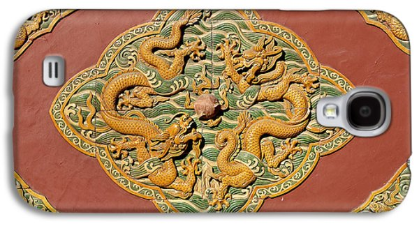 Dragon Photographs Galaxy S4 Cases - Dragon Detail in Beihai Park - Beijing China Galaxy S4 Case by Brendan Reals