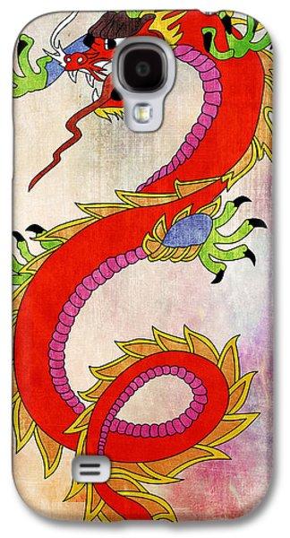 Animation Galaxy S4 Cases - Dragon  Galaxy S4 Case by Mark Ashkenazi