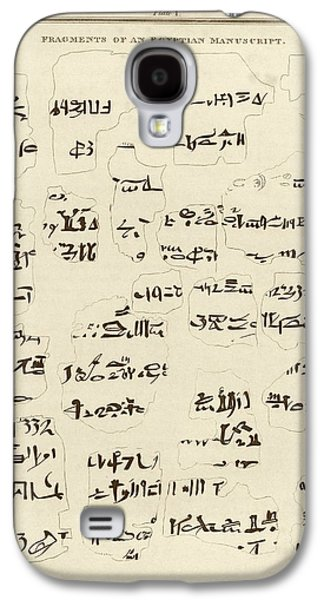 Egyptian Manuscript Fragments Galaxy S4 Case by Middle Temple Library