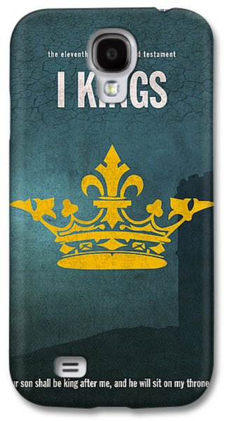 First Galaxy S4 Cases - First Kings Books Of The Bible Series Old Testament Minimal Poster Art Number 11 Galaxy S4 Case by Design Turnpike