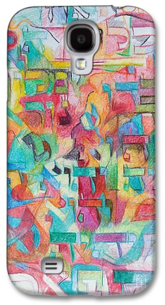 Inner Self Galaxy S4 Cases - from Adon Olam Galaxy S4 Case by David Baruch Wolk
