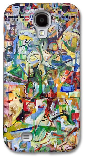 Subconscious Paintings Galaxy S4 Cases - I believe this and understand it fully well 7 Galaxy S4 Case by David Baruch Wolk