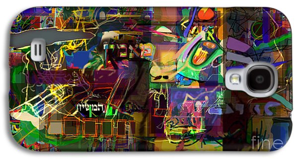 Inner Self Galaxy S4 Cases - I believe with complete faith in the coming of mashiach 30 Galaxy S4 Case by David Baruch Wolk