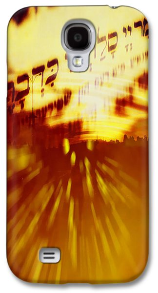 Atonement Galaxy S4 Cases - I Forgive You Galaxy S4 Case by Music of the Heart