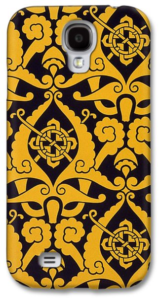 Drawing Tapestries - Textiles Galaxy S4 Cases - Illustration from Studies in Design Galaxy S4 Case by Christopher Dresser