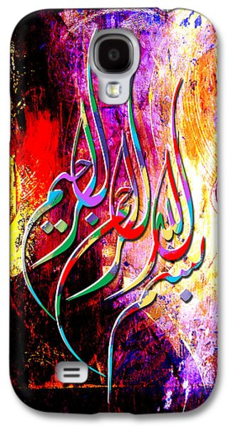 Islamic Caligraphy 002 Galaxy S4 Case by Catf