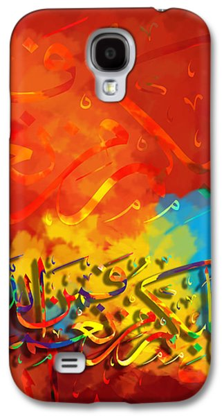 Forgiveness Paintings Galaxy S4 Cases - Islamic Calligraphy 008 Galaxy S4 Case by Catf