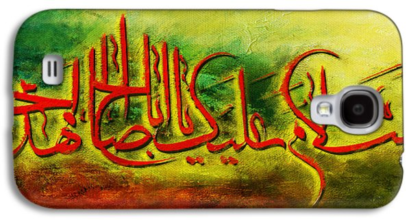 Forgiveness Paintings Galaxy S4 Cases - Islamic Calligraphy 012 Galaxy S4 Case by Catf