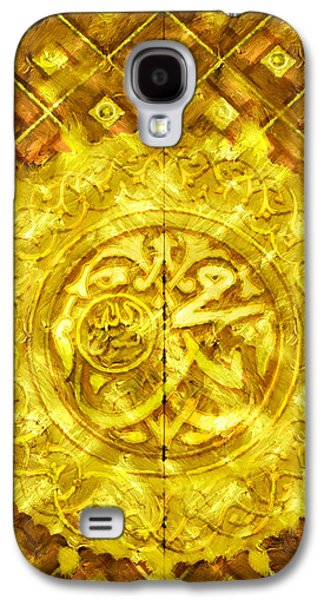 Saudia Paintings Galaxy S4 Cases - Islamic Calligraphy 013 Galaxy S4 Case by Catf