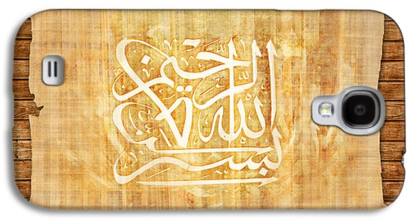islamic Calligraphy 032 Galaxy S4 Case by Catf