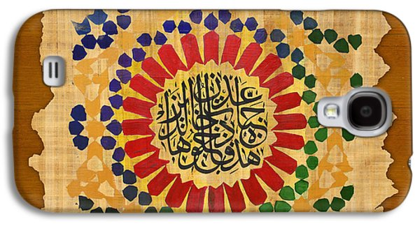 Saudia Paintings Galaxy S4 Cases - Islamic calligraphy 036 Galaxy S4 Case by Catf