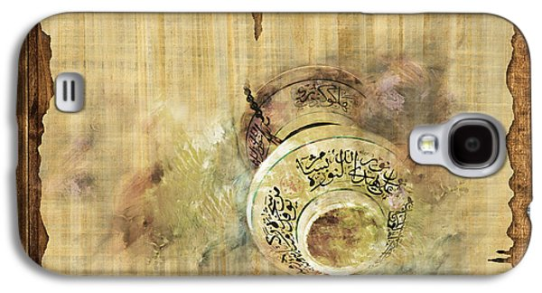 Saudia Paintings Galaxy S4 Cases - Islamic Calligraphy 037 Galaxy S4 Case by Catf