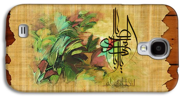 Saudia Paintings Galaxy S4 Cases - Islamic calligraphy 039 Galaxy S4 Case by Catf