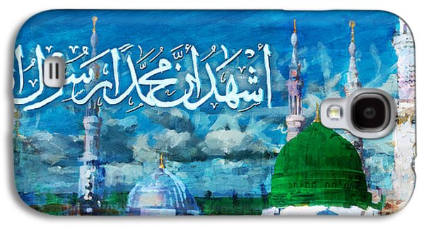 Namaz Paintings Galaxy S4 Cases - Islamic Calligraphy 22 Galaxy S4 Case by Catf