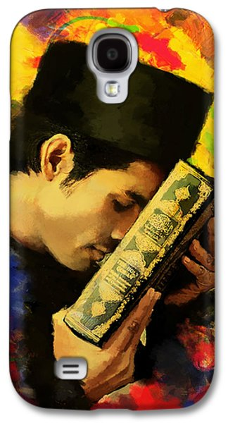 Namaz Paintings Galaxy S4 Cases - Islamic Painting 010 Galaxy S4 Case by Catf