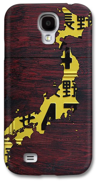 Handmade Galaxy S4 Cases - Japan License Plate Map Galaxy S4 Case by Design Turnpike