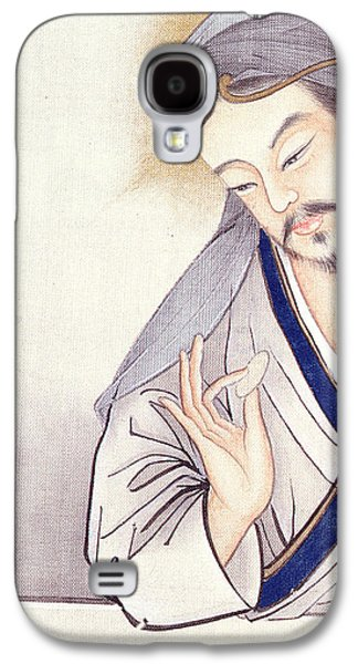 Last Supper Galaxy S4 Cases - Jesus At The Last Supper  Galaxy S4 Case by Chinese School