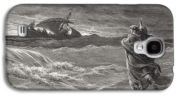 Ink Drawings Galaxy S4 Cases - Jesus Walking on the Sea John 6 19 21 Galaxy S4 Case by Gustave Dore