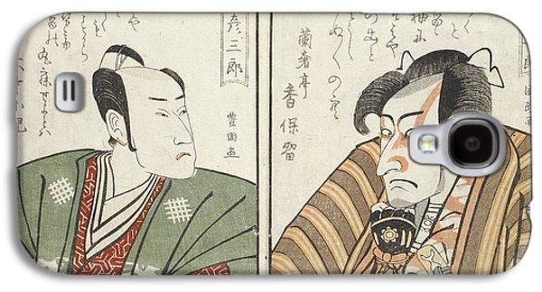 Kabuki Actors Galaxy S4 Case by British Library