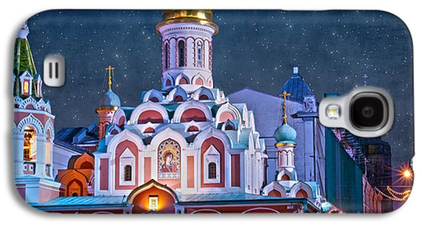Kazan Cathedral. Red Square. Moscow Russia Galaxy S4 Case by Juli Scalzi