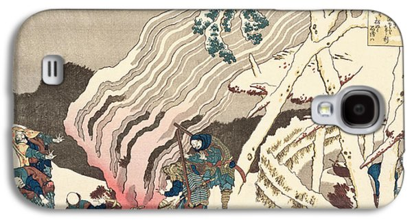 Slush Galaxy S4 Cases - Minamoto no Muneyuki Ason Galaxy S4 Case by Hokusai