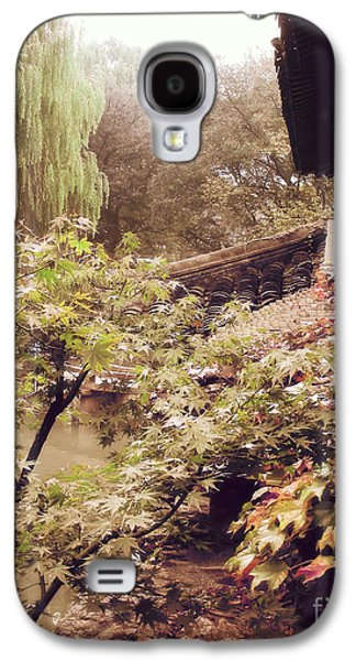 Misty Prints Galaxy S4 Cases - Misty Willows Galaxy S4 Case by Ivy Ho