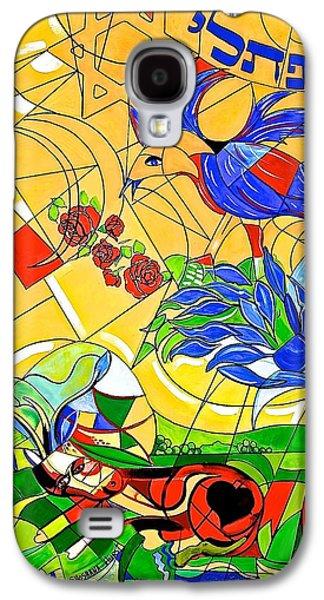 Boardroom Mixed Media Galaxy S4 Cases - Naphtali Galaxy S4 Case by Susan Robinson