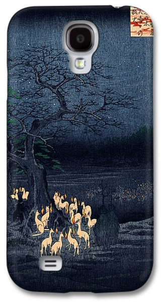New Years Galaxy S4 Cases - New Years Eve Foxfires at the Changing Tree Galaxy S4 Case by Nomad Art And  Design