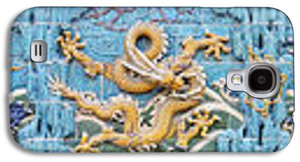 Dragon Photographs Galaxy S4 Cases - Nine Dragon Wall - Panorama - Beihai Park - Beijing Galaxy S4 Case by Brendan Reals