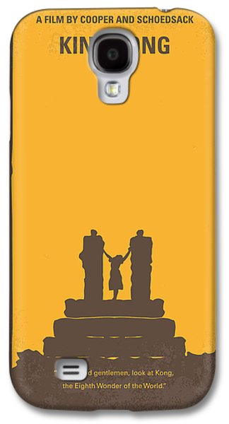 King Galaxy S4 Cases - No133 My KING KONG minimal movie poster Galaxy S4 Case by Chungkong Art