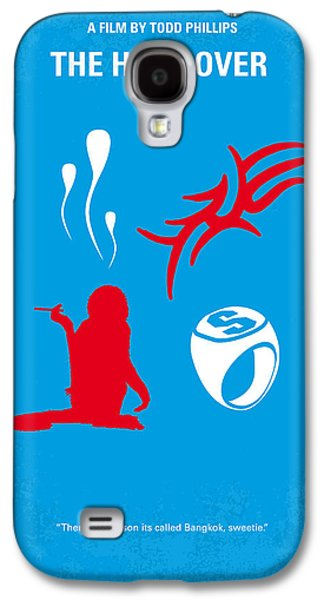 Friend Digital Art Galaxy S4 Cases - No145 My THE HANGOVER PART 2 minimal movie poster Galaxy S4 Case by Chungkong Art